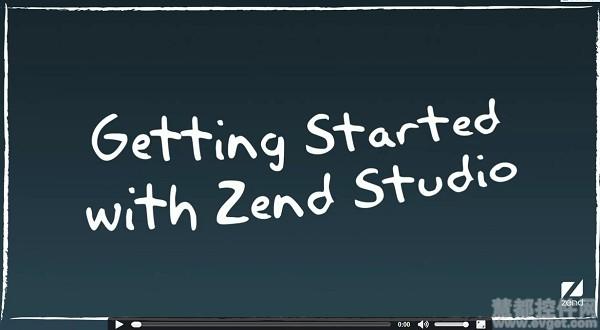 Zend Studio教学视频之Zend Studio入门