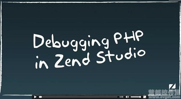 Zend Studio教学视频之Zend Studio调试PHP