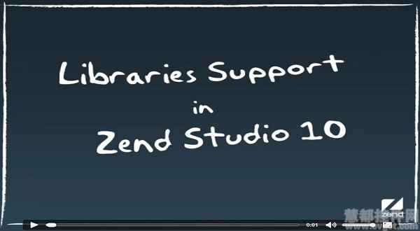 Zend Studio教学视频之 PHP代码库部署