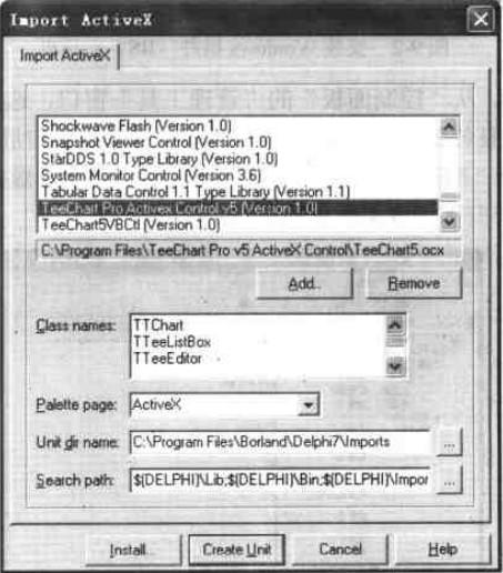 Import ActiveX对话框