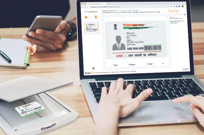 条码读取控件Dynamsoft Barcode Reader教程:如何提取Aadhaar卡信息
