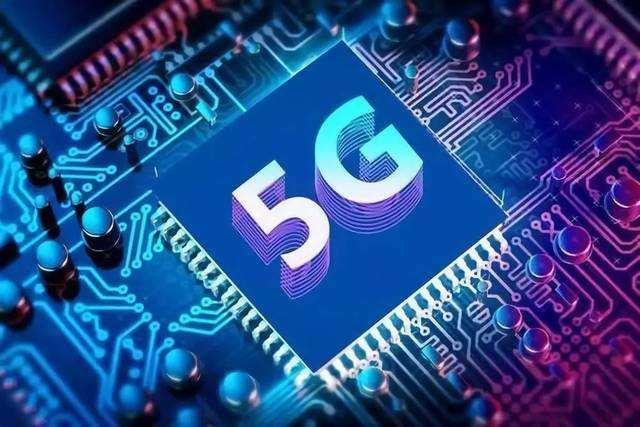 5G对工业互联网的应用有什么影响?看完本文你就明白了