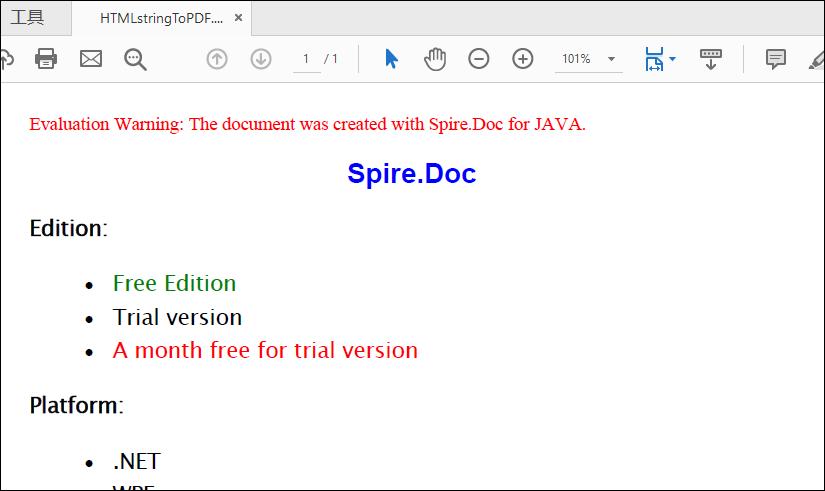 Word格式处理控件Spire.Doc功能演示:在Java中将两种HTML样式的文档保存为PDF