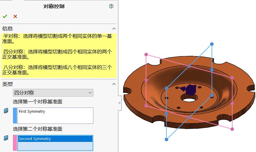 SOLIDWORKS Simulation拓扑优化