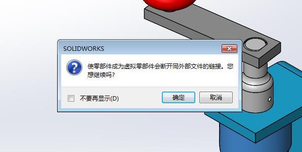 SOLIDWORKS虚拟零部件