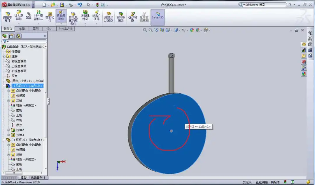 SOLIDWORKS做动画