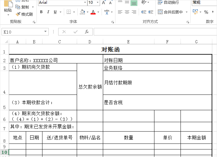 Excel Java组件Spire.XLS教程:将 XML 转为 Excel