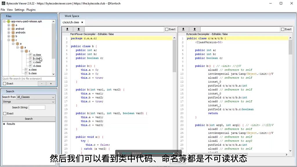 Android软件混淆工具示例DashO从安装到混淆过程