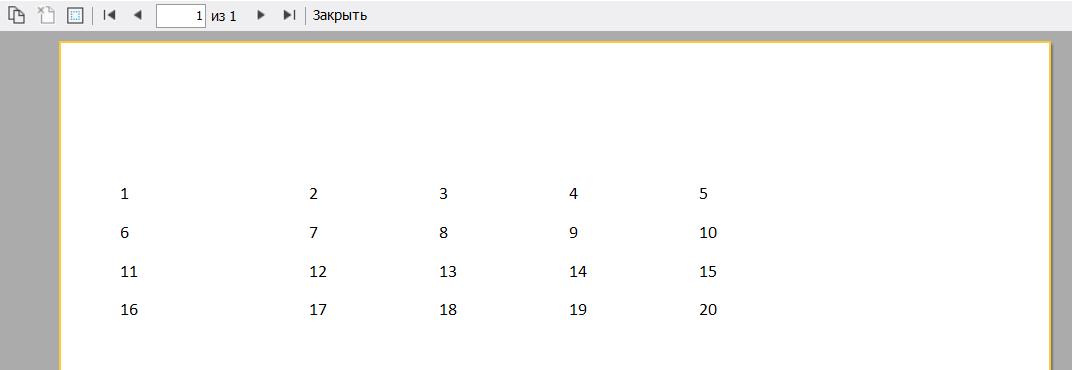 报告生成器FastReport .NET功能指南:如何在 RichObject 中修改选项卡的宽度