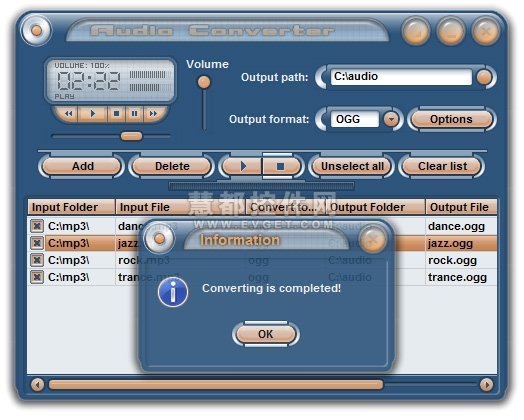 DynamicSkinForm VCL界面预览