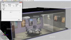 EV3DVue,PLM系统,3D解剖截面