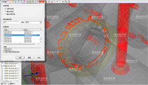 EV3DVue,PLM系统,干涉检测