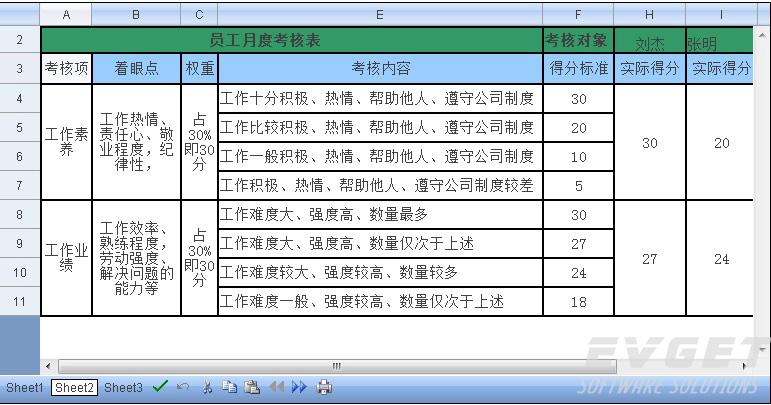 Excel Compatible