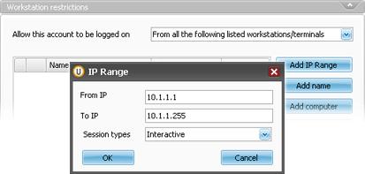 UserLock工作站限制界面