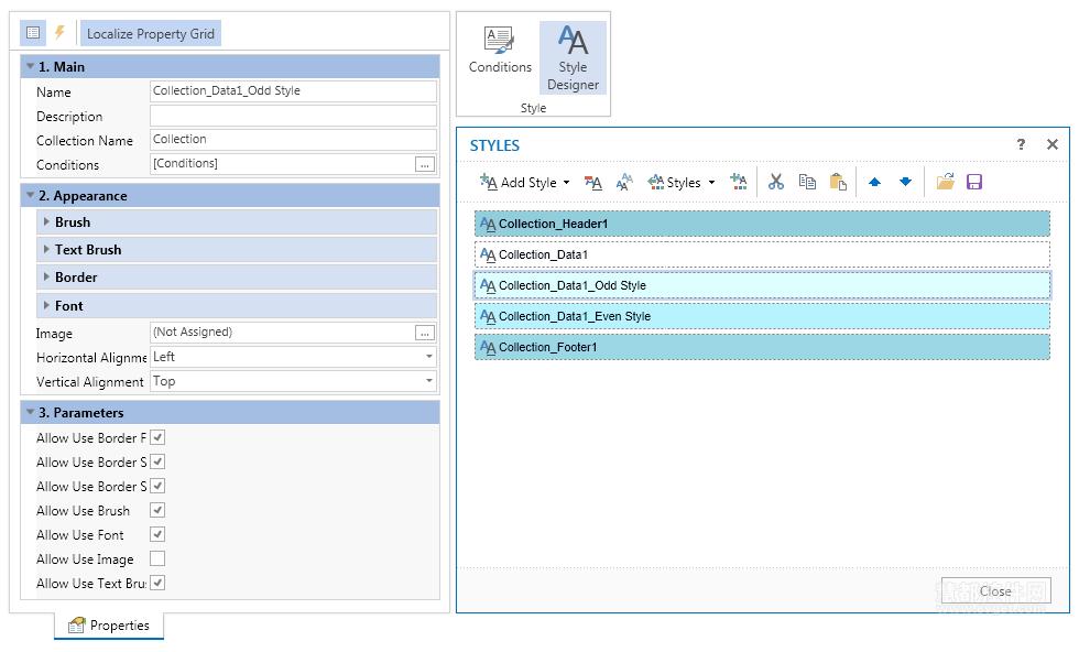 Stimulsoft Reports Server设计风格