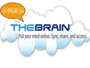 思维导图TheBrain示例演示