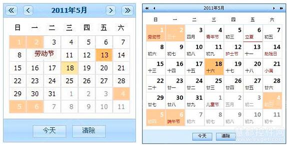 DevExpress典型案例,日历控件,ASPxCalendar