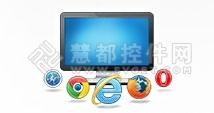 ImageCapture Suite,主流浏览器,文档图像工具包