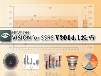 Nevron Vision for SSRS v2014.1发布