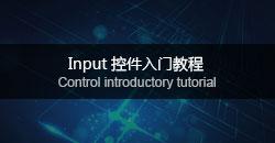 Componentone_video