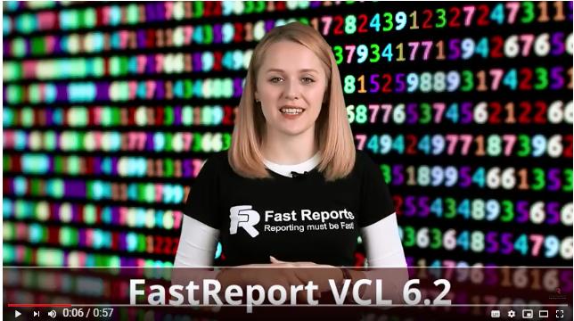 FastReport VCL v6.2更新功能亮点介绍