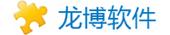 北京龙博中科软件有限公司