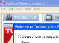 Turbine Video Encoder授权购买