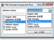 TMS Unicode Component Pack授权购买