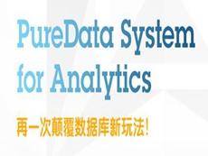 PureData System for Analytics