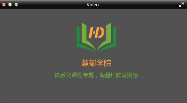 Leadtools document imaging控件视频教程